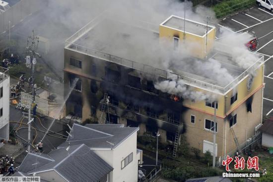日本京都动画起火建筑将被拆除 前期工程25日开始