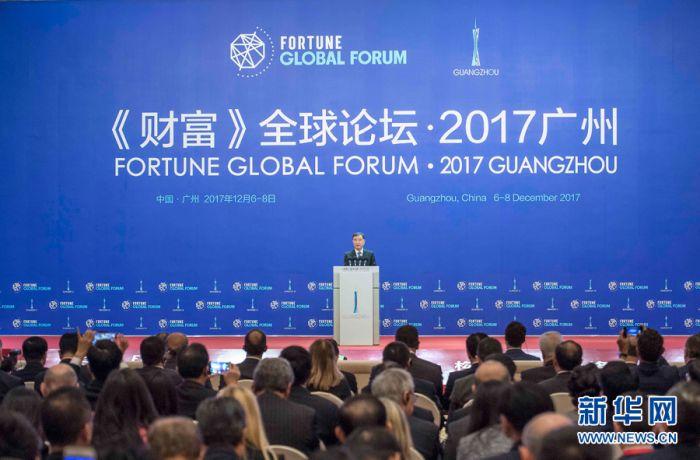 12月6日,2017年广州《财富》全球论坛开幕。国务院副总理汪洋出席开幕式并发表主旨演讲。