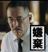 王庆祥表情包
