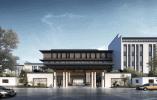 崇文未来学校、娃哈哈总部……上城又一批重大项目集中开工