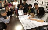"""再造民生项目实施流程 拱墅区小河街道探索""""红茶议事会"""""""