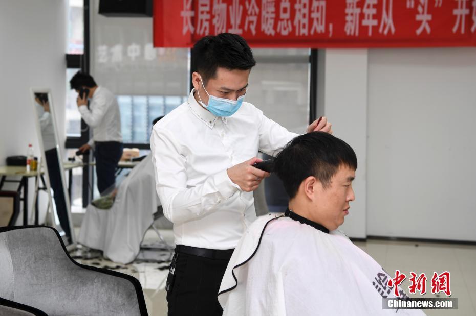 长沙一物业邀理发师进社区解决理发难
