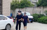 在广东杀人后潜逃 亡命天涯19年的命案嫌犯在常州武进落网