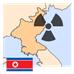 朝鮮半島核危機