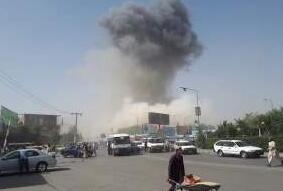 阿富汗首都发生巨大爆炸