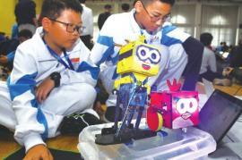 2019中国智能机器人大赛举行