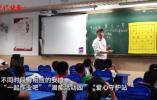 """记者探访南京中小学""""双减""""课后服务!你家娃上到几点?"""