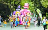 亲子游添好去处 红山森林动物园将推艺术狂欢节