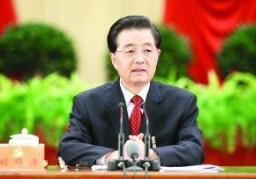 胡锦涛在中共十七大讲话