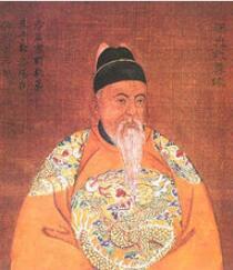 清人绘汉光武帝晚年画像