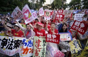 日本民众抗议