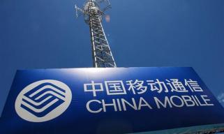 一个5G基站到底多少钱?中国移动采购单曝真相