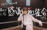 百万级粉丝作家张皓宸周六来宁,相约凤凰书城!