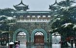 出行当心!今天江苏多地中雪,南京局部大雪