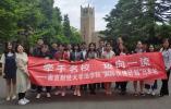 南财法学院与早稻田大学签订长期合作协议,开创线上线下共同授课