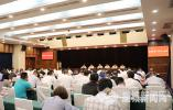 鹿城区委书记姜景峰主持召开区委常委(扩大)会议并作工作部署