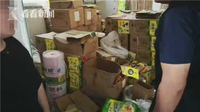 警方破获假冒知名调味品案 羊棚附近制作以掩盖味道