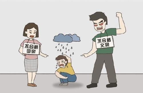 """家庭沦为孩子""""伤心地""""?应撤销不合格父母监护权"""
