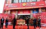 国家电网结对苏宁易购 扶贫小店上线 滨海8个薄弱村受益