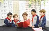 """翰林家学院:焕彩儿童阅读的""""梦工厂"""""""