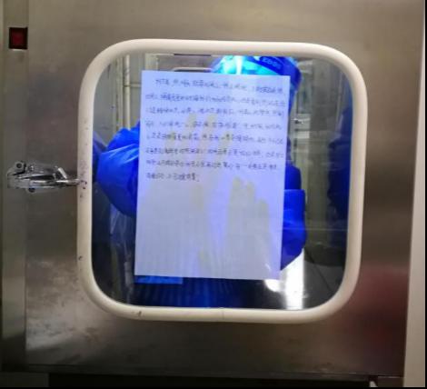 患者出院前一天,她隔着玻璃窗举起这封信