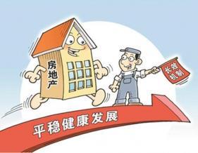 房子限购加码不断,开发商炒房客欲哭无泪,专家:买房时机快到啦!