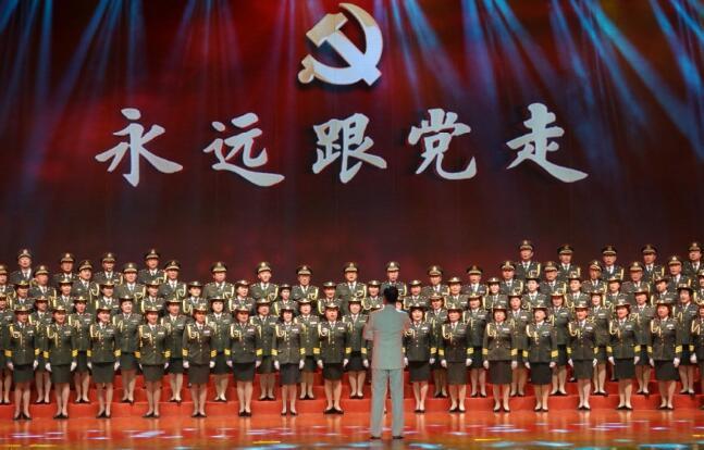 驻北京市老干部服务管理局举办迎新春文艺演出