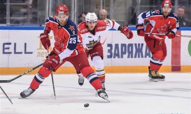 Highlights of 2018-2019 KHL game in Moscow