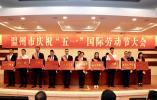 """瓯江口市场监管审批服务科荣获2021年温州市""""工人先锋号""""称号"""