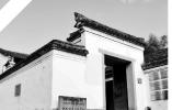 浙东抗日根据地旧址群:红色学堂