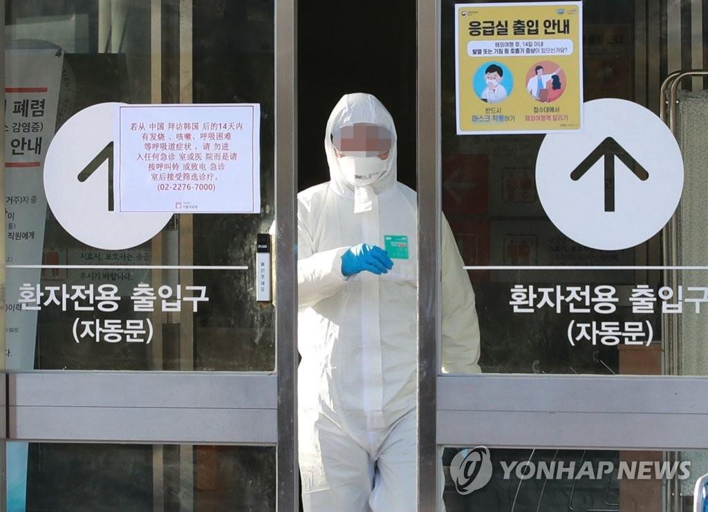 韩国新增48例新冠肺炎确诊病例 累计确诊204例