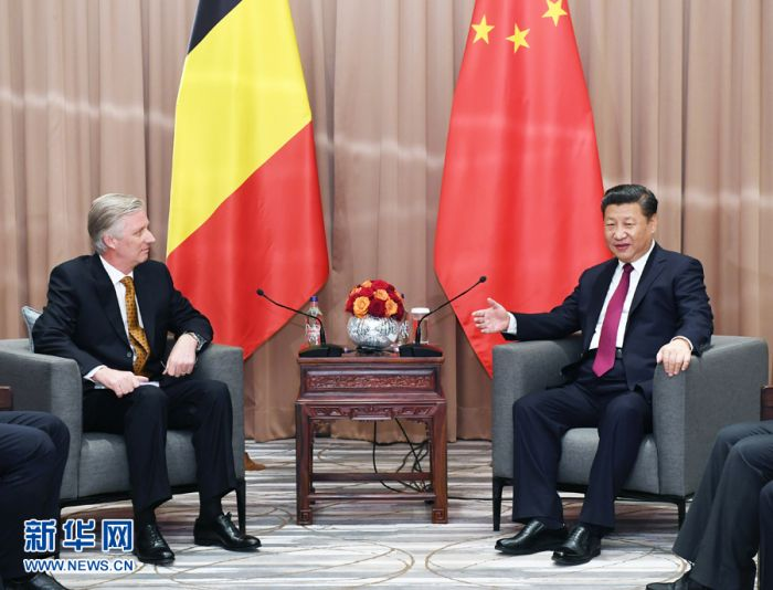 1月17日,国家主席习近平在瑞士达沃斯会见比利时国王菲利普。