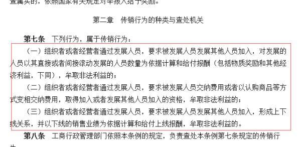 """车智汇涉嫌传销被多地法院冻结公司账户 亚美科技回应称""""配合监管问询、自查自纠"""""""