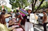 """建党百年 百镇蝶变 幸福起航 ——台州市开展""""红色城镇""""宣传活动"""