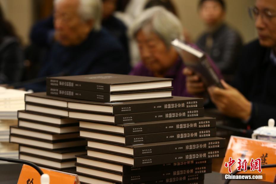 """""""不忘历史 共铸和平""""2019年系列图书在南京首发"""