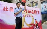 """""""网红车""""无车日亮相台州街头 一群志愿者带头绕城骑行"""