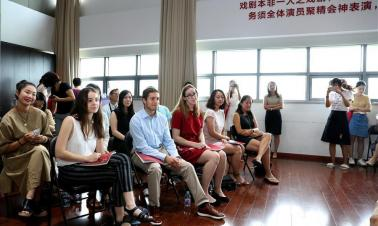 Students from Princeton University learn Peking Opera, Chinese aesthetics in Shanghai
