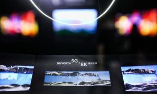 """创维电视5G+8K助推千亿级产业集群崛起 助力国家""""新基建""""建设"""