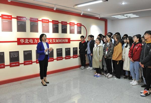 华北电力大学一马列教师把思政课堂搬进了校史馆