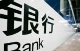 山东银行业公布支持乡村振兴成绩单