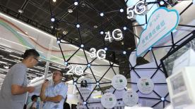 Internet of Things hits one trillion yuan in China