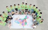 大学生牵手乡村留守儿童绘中国地图,庆祝新中国成立70周年