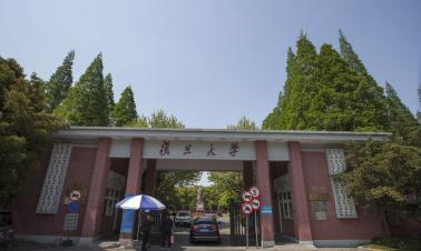 Fudan University to further develop general education curriculum