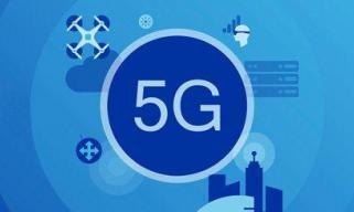 刘多:5G应用需继续发力 保证网络基础设施安全运行