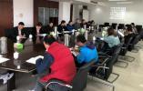 江苏省城乡居民体育消费人均支出2382元,你达标了吗?