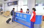 """门对门!杭州机场推出国内航班""""便捷中转""""服务"""