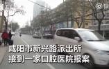 妻子被拖欠2000元工资 男子用弹弓打碎医院5块玻璃