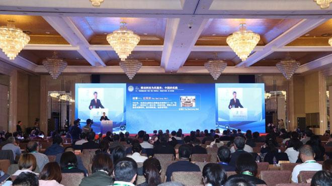 2019年世界公众科学素质促进大会在京开幕
