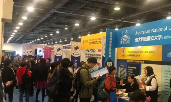 China education expo attracts over 500 schools