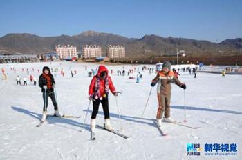蓟县滑雪场